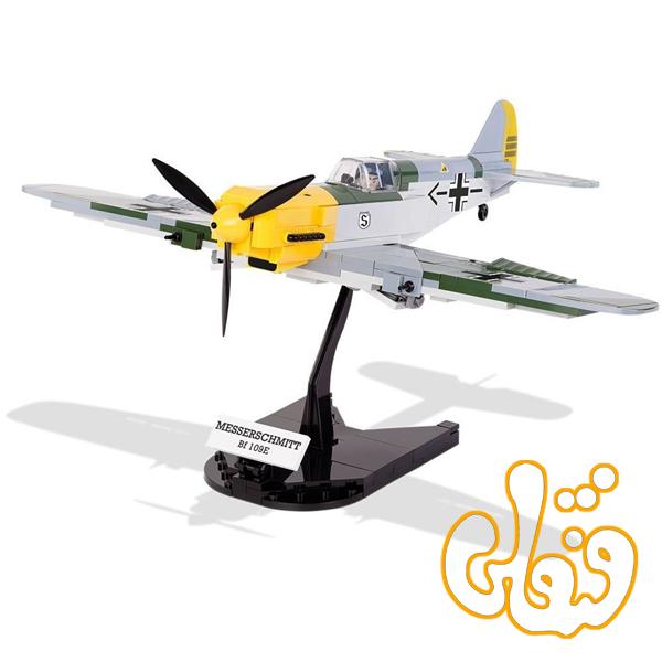 هواپیما جنگی Messerschmitt BF 109E 5517