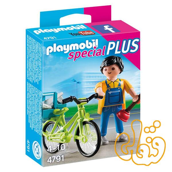 پلی موبیل Handyman with Bike 4791