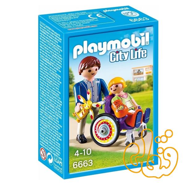 پلی موبیل Playmobil Child in Wheelchair 6663