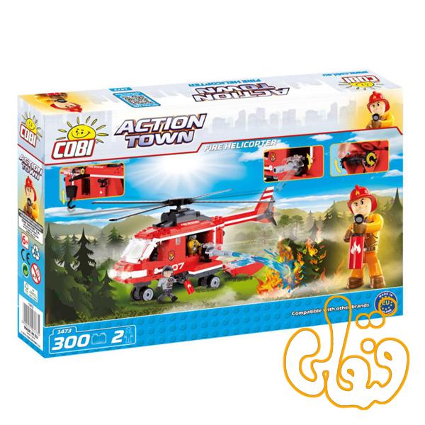 هلیکوپتر آتش نشانی Fire helicopter 1473