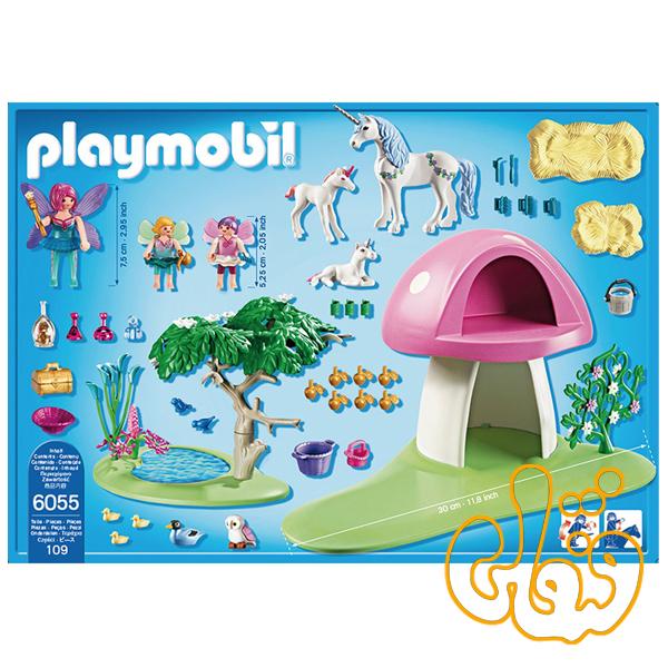 پلی موبیل Fairies with Toadstool House 6055