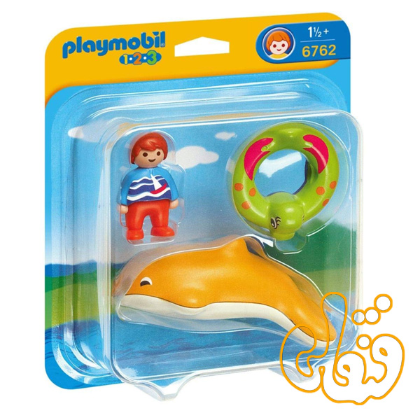 پلی موبیل دلفین Child with Dolphin 6762