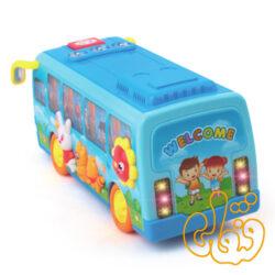 اتوبوس مدرسه رقصنده 908