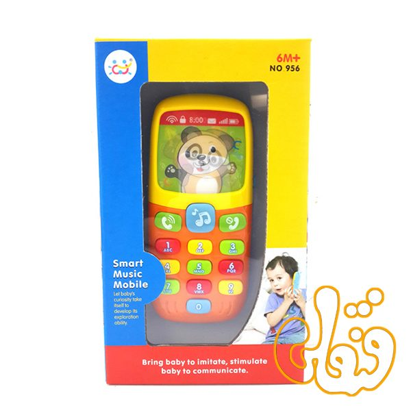موبایل 956