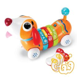 سگ کنترلی و موزیکال R/C Rainbow Pup 1142