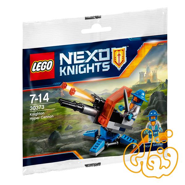 لگو ساختنی نکسونایت Knighton Hyper Cannon 30373