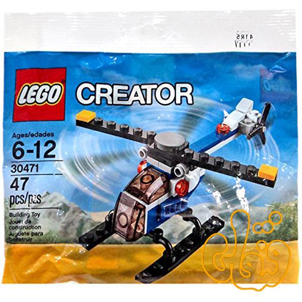 لگو ساختنی هلی کوپتر Helicopter 30471