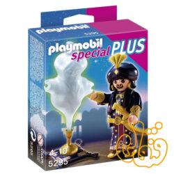 جادوگر و غول چراغ جادو پلی موبیل Magician with Genie Lamp 5295