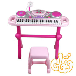 ارگ پایه دار صورتی Keyboard Rock Star Set 2068