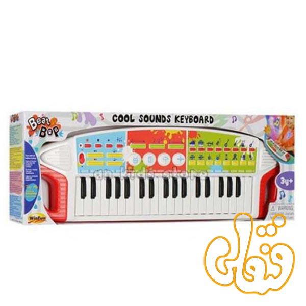 ارگ موزیکال Cool Sounds Keyboard 2509