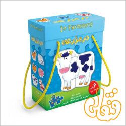 6 پازل حیوانات در مزرعه