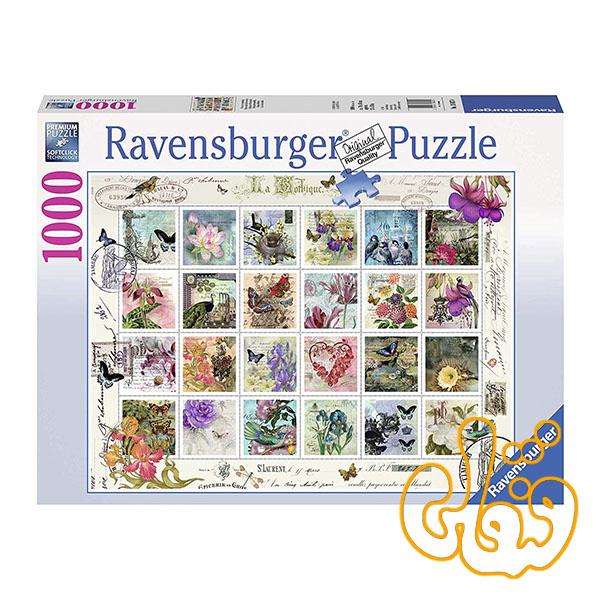 پازل رونزبرگر مجموعه تمبر Stamp collection 19607