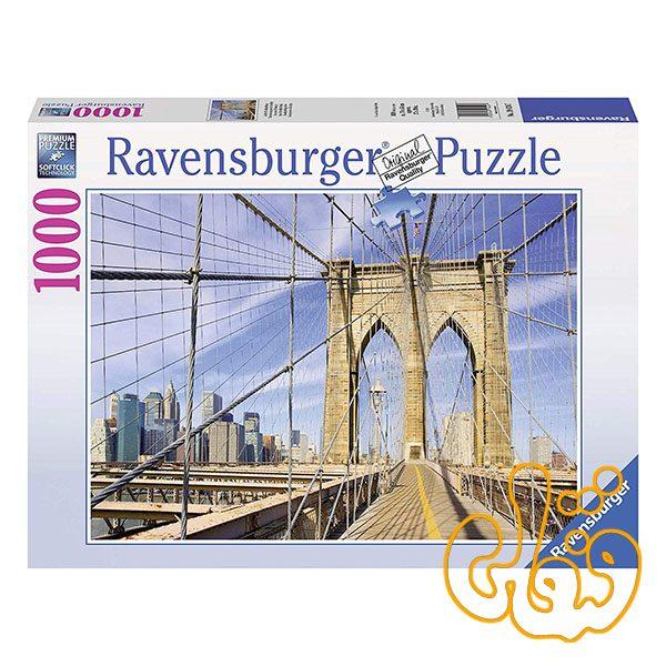 پازل رونزبرگر نمایی از پل بروکلین Brooklyn Bridge View 19424