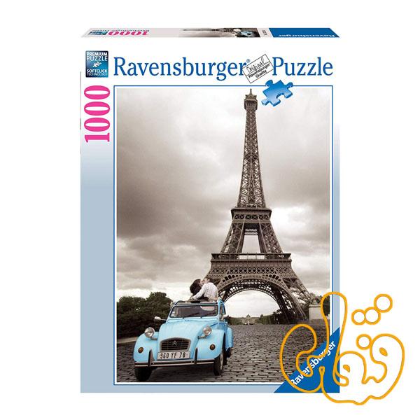 پازل رونزبرگر پاریس عاشقانه Romantic Paris 19243
