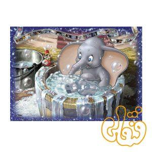 پازل رونزبرگر دامبو Dumbo 19676