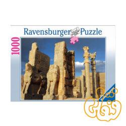 پازل رونزبرگر پرسپولیس Persepolis 19011