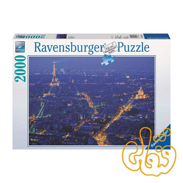 پازل رونزبرگر نمای پاریس View of Paris 16679
