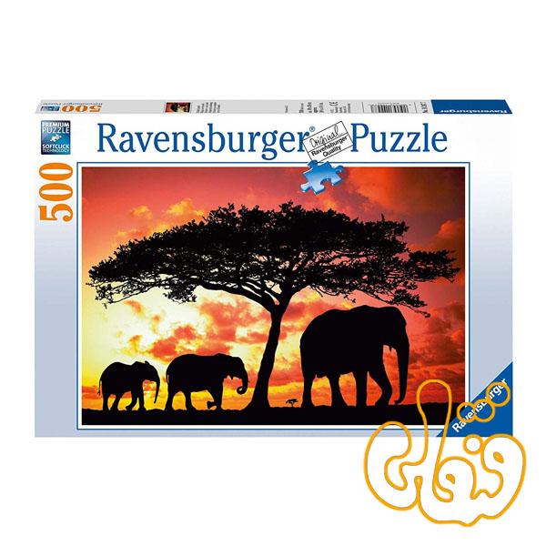 پازل رونزبرگر شبح آفریقایی African Silhouette 14247