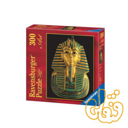 پازل رونزبرگر توتانخامون Tutankhamon 14011