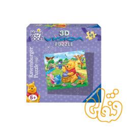 پازل رونزبرگر پو و عسل Winnie and his Honey 09121