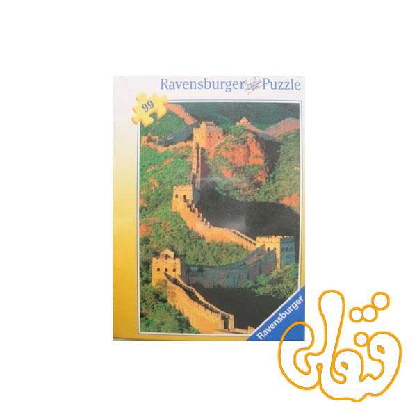 پازل رونزبرگر دیوار بزرگ چین The Great Wall of China 09497