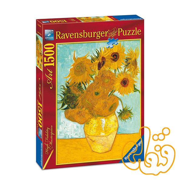 پازل رونزبرگر گل آفتابگردان ونگوک Sunflowers 16206