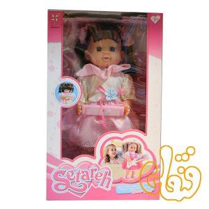عروسک موزیکال رقاص ستاره با ساز دهنی 33264