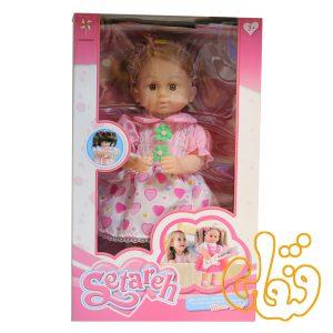 عروسک موزیکال رقاص ستاره با دایره زنگی 33264