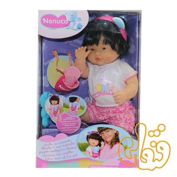 عروسک با کوله پشتی 7007304