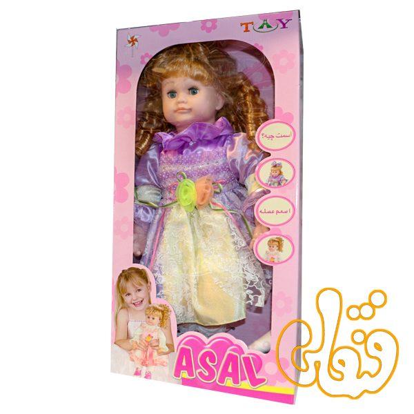 عروسک سخنگو صورت متحرک عسل 33033