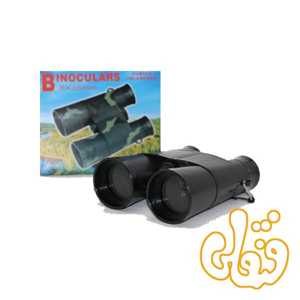 دوربین شکاری دوچشمی