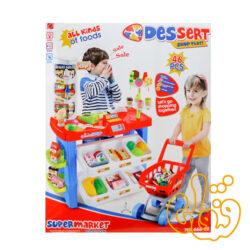 ست فروشگاه سوپر مارکت و چرخ خرید 668-22