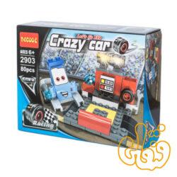 ساختنی لگو ماشینها مکوئین 2903