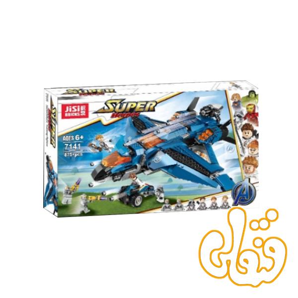 ساختنی لگو هواپیما ابر قهرمان ها 7141