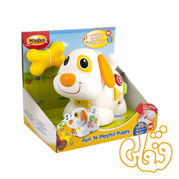سگ بازیگوش با استخوان وین فان Fun 'n Playful Puppy 693