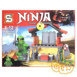 ساختنی لگو نینجاگو SY792A