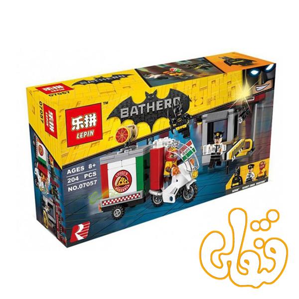 ساختنی لگو پیتزا فروش از سری بتمن مووی 07057