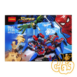 ساختنی لگو اسپایدرمن و ربات عنکبوت 7136