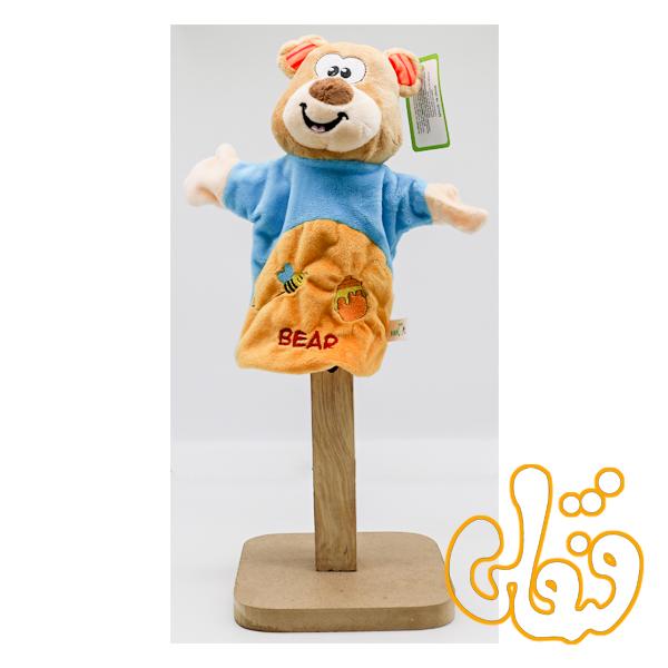 عروسکهای پاپت نمایشی 100100-خرس