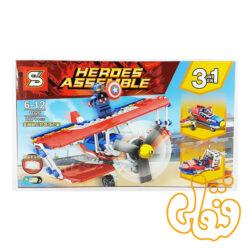 ساختنی لگو کاپیتان آمریکا و هواپیما 1026