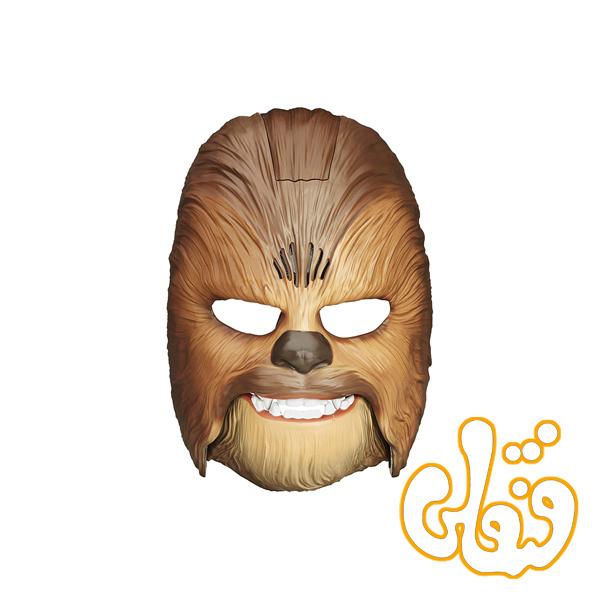 ماسک صدادار چوباکا جنگ ستارگان CHEWBACCA ELECTRONIC MASK B3226