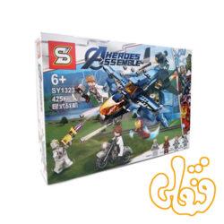 ساختنی لگو آیرونمن و هواپیما SY1323