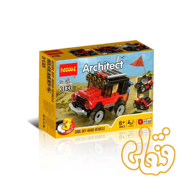 ساختنی لگو 3 مدل ماشین 3133