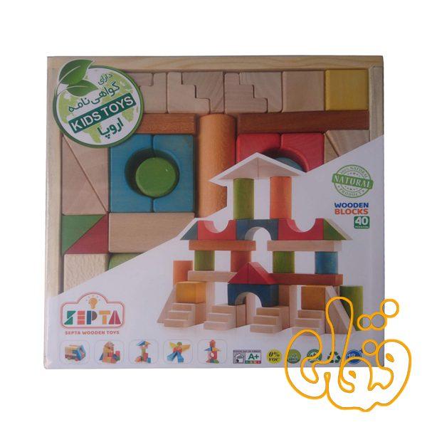 ساختنی بریکس بلوک چوبی با جعبه چوبی سپتا