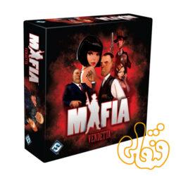 بازی فکری مافیا وندتا Mafia Vendetta