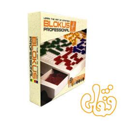 بازی فکری بلاک آس Blokus