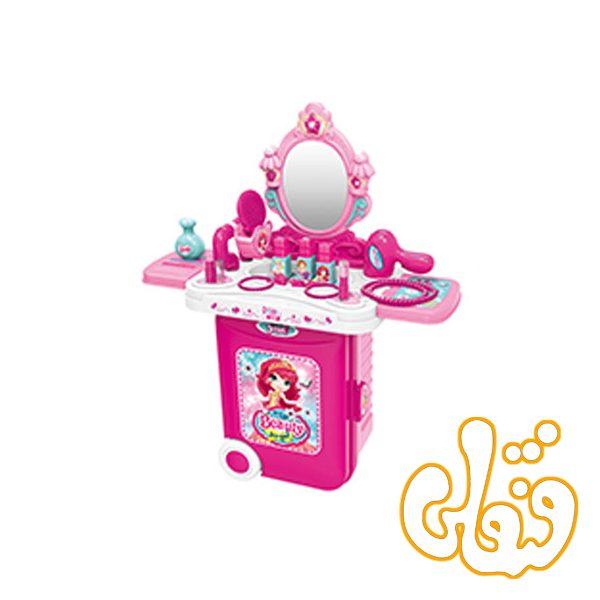 ست میز آرایشی چمدانی 3 حالته Beauty Play Set 008-953A
