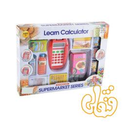 دستگاه کارت خوان و لوازم فروشگاهی سوپرمارکت 1611N