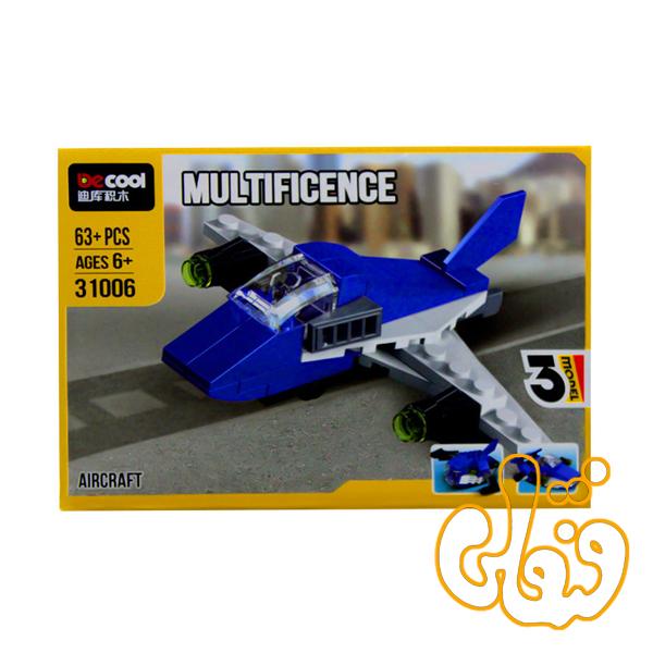 ساختنی لگو 3 مدل هواپیما و ایرکرافت و زیردریایی 31006