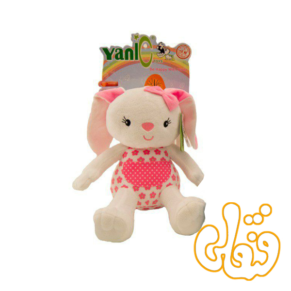 عروسک موزیکال نوزادی خرگوش یانیک 100145B